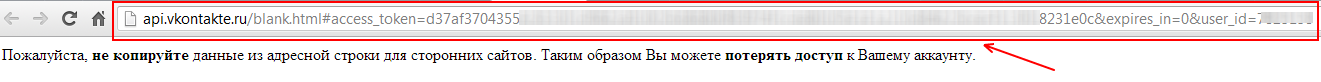 vKontakte App