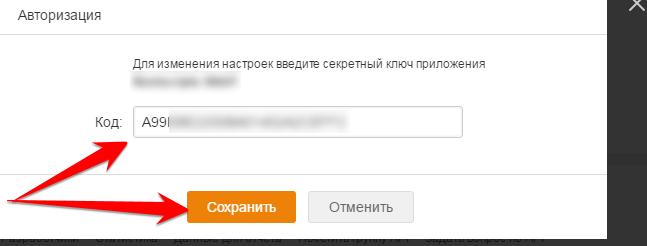 Create New App